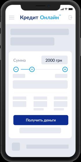 взять кредит на карту онлайн украина vam-groshi.com.ua